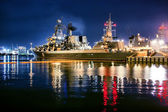 Warship — Stock Photo