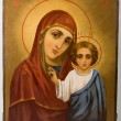 Icon of the Virgin Mary and the infant Christ — Stock Photo