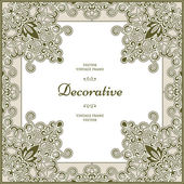 Decoratief frame — Stockvector