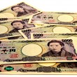 Japanese paper money — Stock Photo