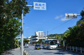 Okinawan street view — Stock Photo