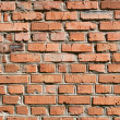 Brick wall — Stockfoto #14751533