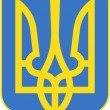 Ukraine National Emblem - Stock Photo