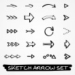 Sketch arrow set — Stock Vector