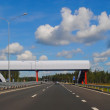 Motorway. — Stock Photo