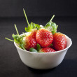 Cup of strawberries. — Stock Photo