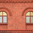 Two windows. — Stock Photo