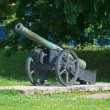Ancient artillery piece. — Stock Photo