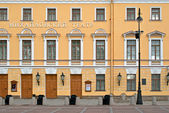 Mikhailovsky theatre. — Stock Photo