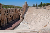 Ancient Theatre. — Stock Photo