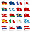Set of flags. — Stock Vector #44816061