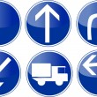 Set of Traffic Sign, blue circle — Stock Vector