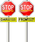 Traffic Sign, with text Stop Corruption — Stock Vector