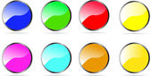 Glossy Rounded Button — Stock Vector
