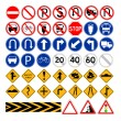 Set of Simple Traffic Sign — Stockvectorbeeld