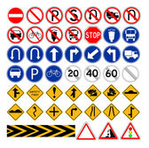 Set of Simple Traffic Sign — Stock Vector