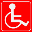 Simple symbol - disable — Vecteur #30580699