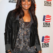 Stockfoto: USboxing benefit at Paley Center for Media