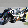 Постер, плакат: Martin Cardenas on his Suzuki GSX R600 during the race