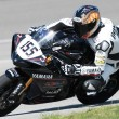 Ben Bostrom on a Yamaha YZF-R1 during the AMA Pro National Guard American SuperBike race - Stock Photo