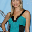 Stock Photo: Stacy Keibler attends Fat Tuesday