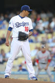 Hiroki Kudora at the mound during the game — Stock Photo