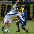 Carlos Figueroa and  Nicolas Olivera fight for the ball during the game — Stock Photo