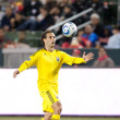 Sebastian Miranda controls the ball during the Major League Soccer game - Stock Photo