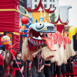 Performers open the premiere with a dragon dance at the Los Angeles premiere of Kung Fu Panda 2 — Stock Photo #18457343