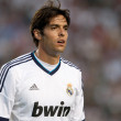 Постер, плакат: Kaka during the World Football Challenge game