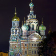 Stock Photo: Cathedral of Resurrection of Christ