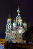 Cathedral of the Resurrection of Christ — Stock Photo