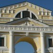 The triumphal arc.  Moscow gate.   Irkutsk - Stock Photo