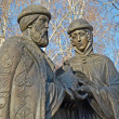 The monument to blessed Prince Pyotr and Princess Fevronia Murom in Irkutsk — Stock Photo #16161955