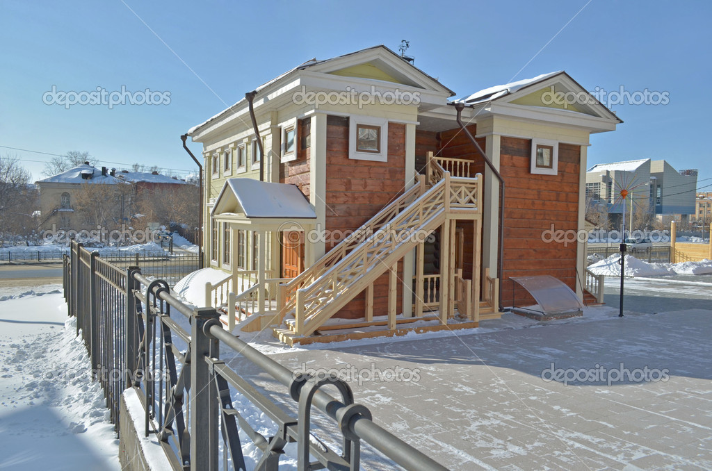 Two Story Wooden House With A Ladder Irkutsk Stock Photo