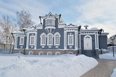 Museum of the Decembrists: Troubetzkoy' House in the city of Irkutsk — Stock Photo
