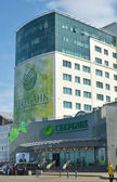 The new administration building of Baikalsky bank of Sberbank of Russia in the opening day in Irkutsk — Stock Photo