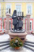 "Sculpture ""Children of War"" in Krasnoyarsk — Stock Photo"