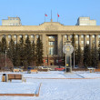 Ceremonial Square of the Revolution. The building of the Krasnoyarsk regional administration — Stock Photo