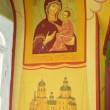 Tikhvin Icon of the Mother of God and Tikhvin Church images on the window arch in the Cathedral of the Epiphany. Irkutsk — Stock Photo
