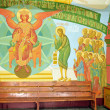Biblical scenes on the walls in the interior of the Cathedral of the Epiphany — Stock Photo