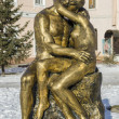 Sculpture 'Lovers' in the city of Irkutsk — Stock Photo