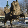Bronze figure of a mythical beast babr, carrying the sable in his mouth. The Personage of the Coat of Arms of Irkutsk - Stock Photo
