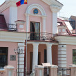 Stock Photo: Embassy of Mongoliin Irkutsk
