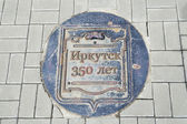 Decorative hatch for the 350th anniversary of the city — Stock Photo