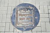 Dekorativní poklop pro 350th výročí města — Stock fotografie