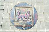 Trappe décoratif avec les armoiries d'irkoutsk — Photo