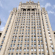 Stock Photo: Building of Ministry of Foreign Affairs of RussiFederation