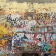 Постер, плакат: Painted Wall of Remembrance of Viktor Tsoi Arbat Moscow