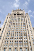 The building of the Ministry of Foreign Affairs of the Russian Federation — Stock Photo